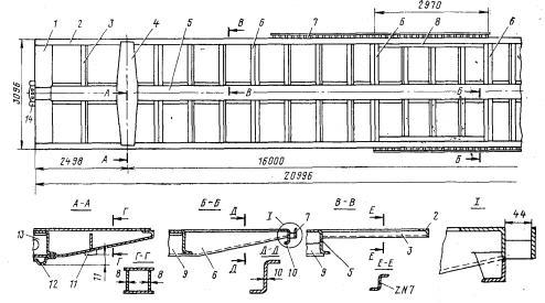 Рама кузова грузового вагона 5-вагонной рефрижераторной секции